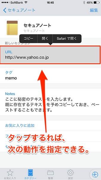 URLを利用