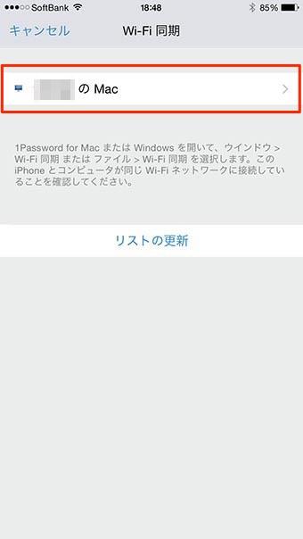 Ios wifi sync mac07